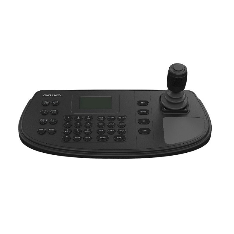 DS-1200KI – Network Keyboard